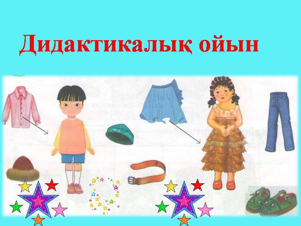 http://fullref.ru/files/43/3932f5e73d3501cfce5b3227c2beeb86.html_files/17.jpg