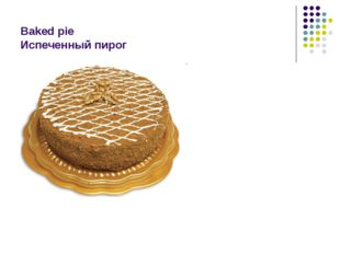 Baked pie Испеченный пирог