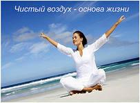 http://im1-tub-kz.yandex.net/i?id=316130088-48-72&n=21