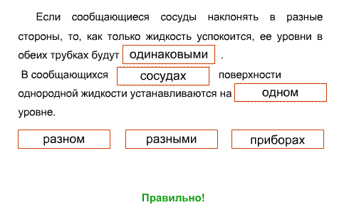 hello_html_41e8c02c.png