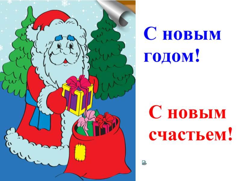 hello_html_m4694f39f.jpg