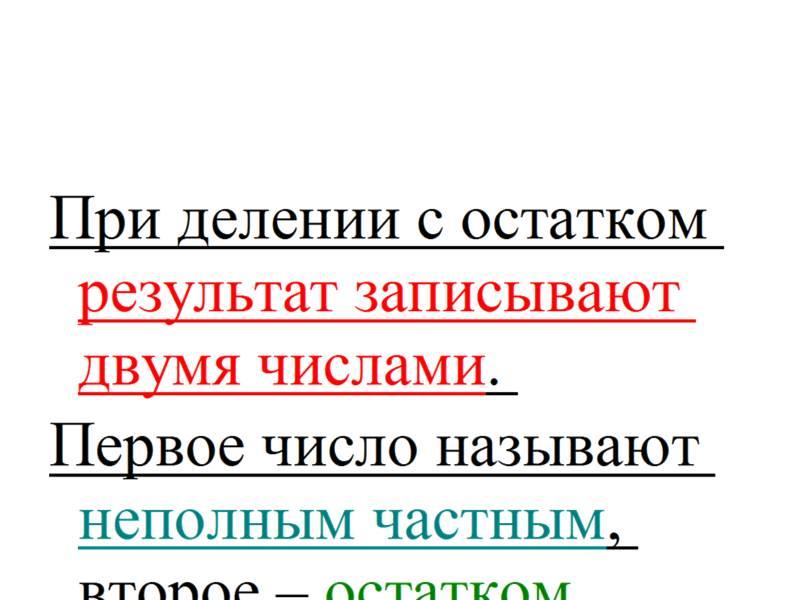 hello_html_m7d90344.jpg