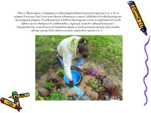 Шаг 6. Мульчируем и декорируем почву рокария цветной каменной крошкой и т. п.