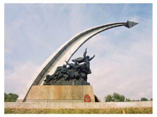 В память о погибших воинах частей , освобождавших Ростов в 1941 и 1943 годах,