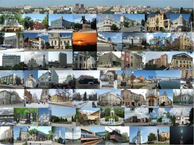 Презентация по истории на тему Ростов на Дону  библиотека материалов