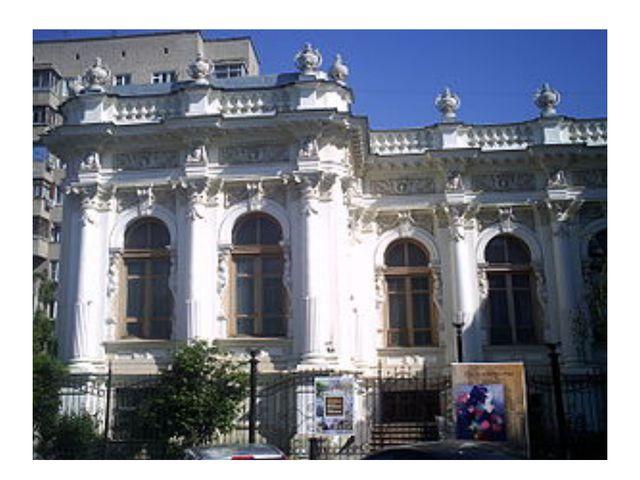 Другим центром культурной жизни города Ростова-на-Дону является Ростовский об...
