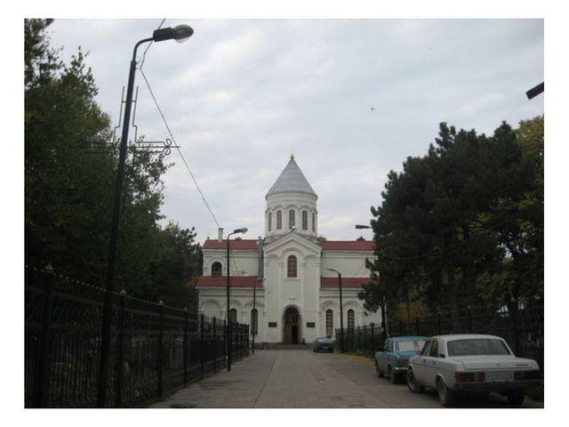 Презентация по истории на тему Ростов на Дону  Церковь Святого Карапета Церковь является мемориальным комплексом на кладбище