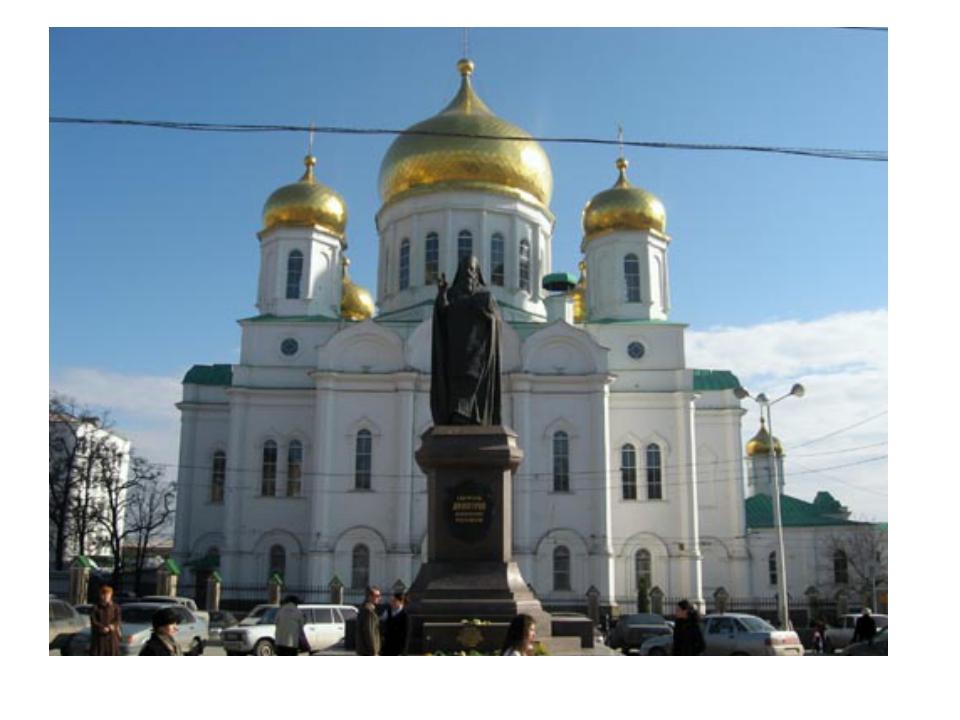 Среди достопримечательностей Ростова-на-Дону выделяется Ростовский кафедральн...