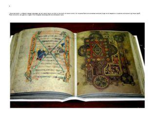 К Кельтская книга— собрание загадок, дошедших до нас сквозь тысячу лет. До с