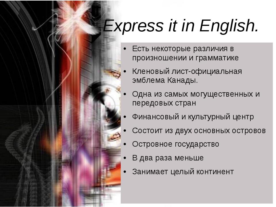 Express it in English. Есть некоторые различия в произношении и грамматике Кл...
