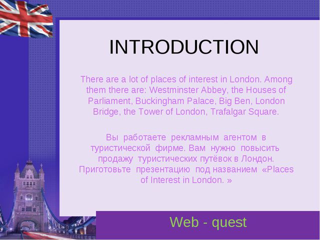 INTRODUCTION There are a lot of places of interest in London. Among them ther...