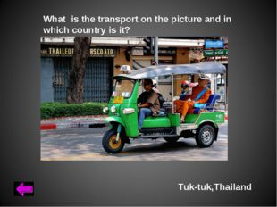 What is the transport on the picture and in which country is it? Tuk-tuk,Thai