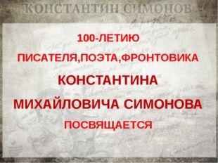 МОСКВА Переезд в Москву - 1931 год. Окончил ФЗУ, работал токарем на авиацион