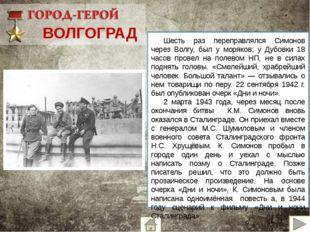 Севастополь Английское военное кладбище в Севастополе Поручик СЕВАСТОПОЛЬ МИ