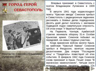 Керчь Публицистика, проза: В Керченских каменоломнях (март 1942) КЕРЧЬ МИНИ-
