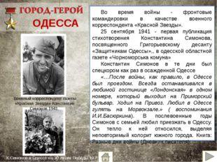 Мурманск «Я пил за тебя» «Северная песня» «Полярная звезда» «Сын артиллерист