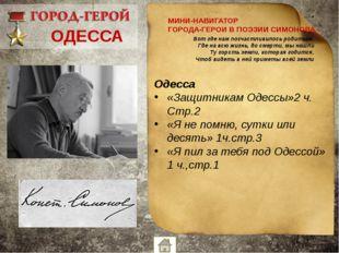 СМОЛЕНСК Смоленск «Письмо другу» ч.1.стр.1 «Ты помнишь, Алеша…» «Твой голос