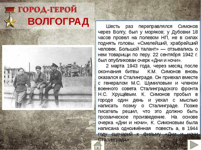 Севастополь Английское военное кладбище в Севастополе Поручик СЕВАСТОПОЛЬ МИ...