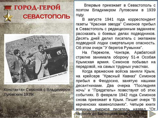 Керчь Публицистика, проза: В Керченских каменоломнях (март 1942) КЕРЧЬ МИНИ-...