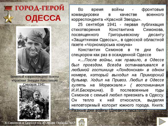 Мурманск «Я пил за тебя» «Северная песня» «Полярная звезда» «Сын артиллерист...