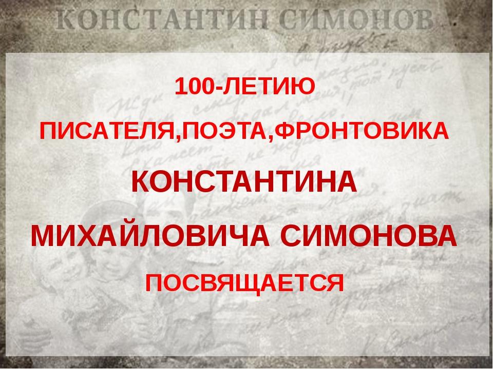 МОСКВА Переезд в Москву - 1931 год. Окончил ФЗУ, работал токарем на авиацион...