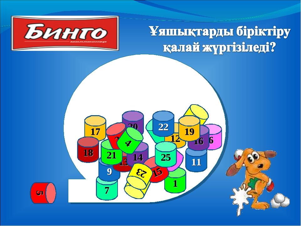 1 5 3 2 8 6 7 10 9 12 11 13 14 15 16 17 18 19 20 21 22 23 24 25 4