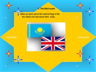 . V. The third round  Make up topics about the national flags of the two stat
