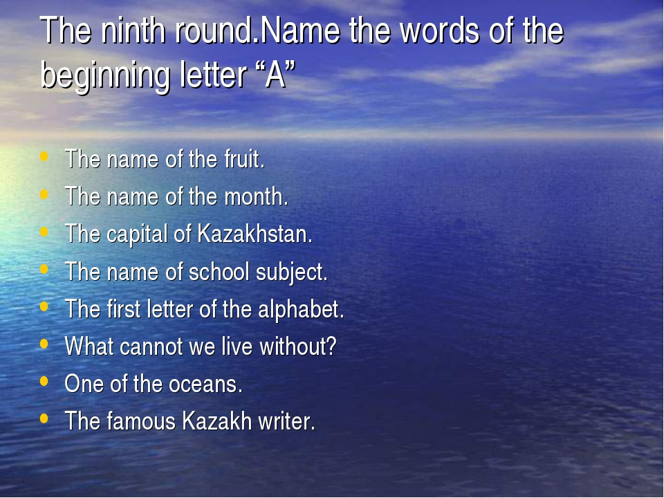 "The ninth round.Name the words of the beginning letter ""A"" The name of the fr..."