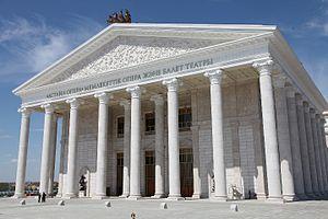 Astana Opera2013.jpg