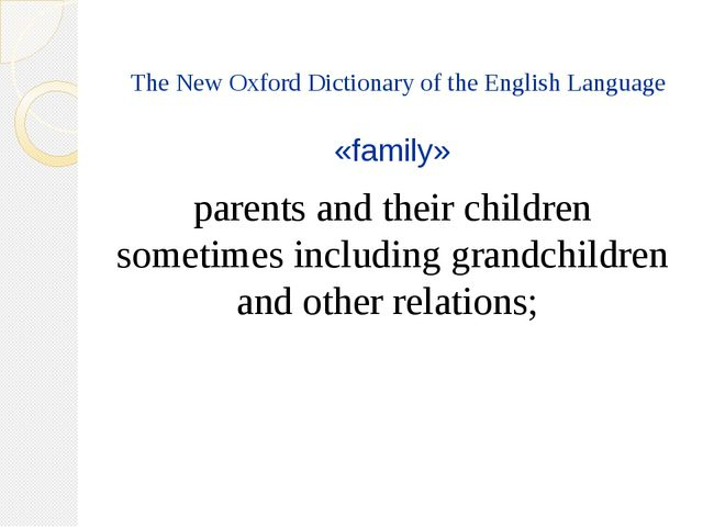 The New Oxford Dictionary of the English Language «family» parents and their...