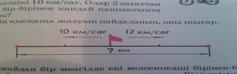 20141220_160327