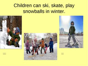 Children can ski, skate, play snowballs in winter. ;;;;; ;;;;