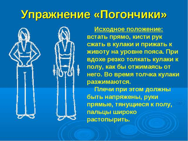 hello_html_m2434271c.jpg