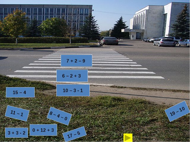 0 + 12 + 3 10 – 3 - 1 6 – 2 + 3 7 + 2 – 9 19 – 10 3 + 3 - 2 17 – 5 8 – 4 – 0...