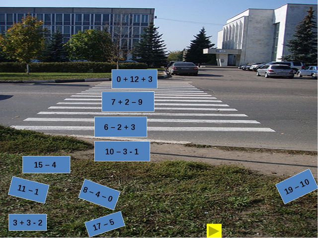 15 – 4 19 – 10 3 + 3 - 2 17 – 5 8 – 4 – 0 11 – 1 10 – 3 - 1 6 – 2 + 3 7 + 2 –...