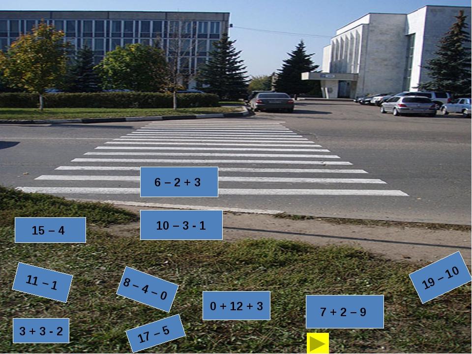 7 + 2 – 9 6 – 2 + 3 10 – 3 - 1 19 – 10 3 + 3 - 2 17 – 5 8 – 4 – 0 11 – 1 0 +...