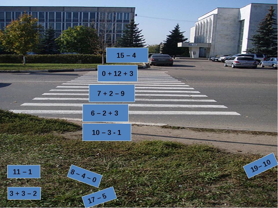 19– 10 3 + 3 – 2 17 – 5 8 – 4 – 0 11 – 1 10 – 3 - 1 6 – 2 + 3 7 + 2 – 9 0 + 1...