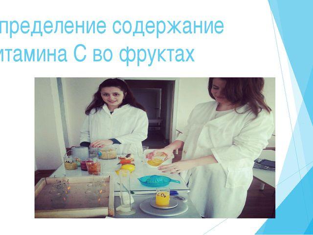 ВЫВОДЫ На начало Возраст Кол-во мг в сутки Продукты Дети первого года жизни 3...