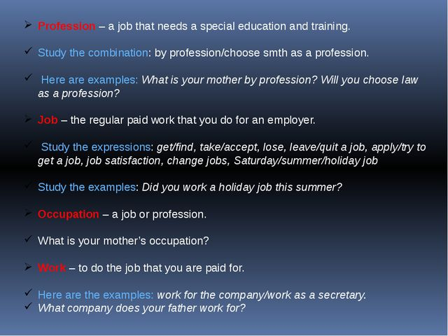 Profession – a job that needs a special education and training. Study the co...