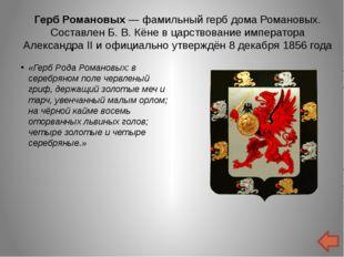 Памятники - 30 П.А.Румянцев-Задунайский, Г.А.Потемкин, А.В.Суворов А.А