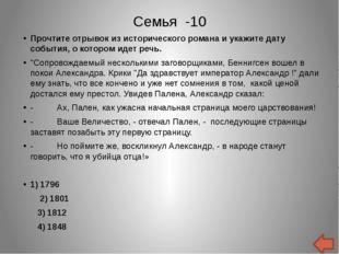 Магия - 10 Симеон Полоцкий предрёк Алексею, что скоро у него родиться сын «…