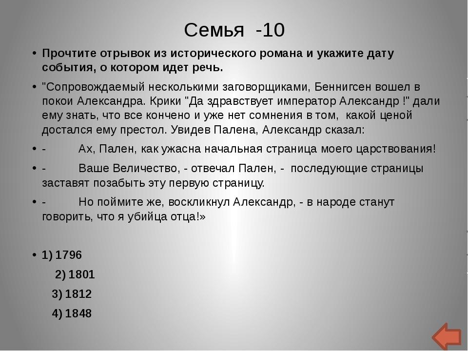 Магия - 10 Симеон Полоцкий предрёк Алексею, что скоро у него родиться сын «…...