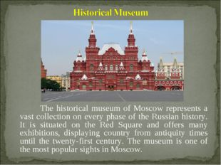 The historical museum of Moscow represents a vast collection on every phase