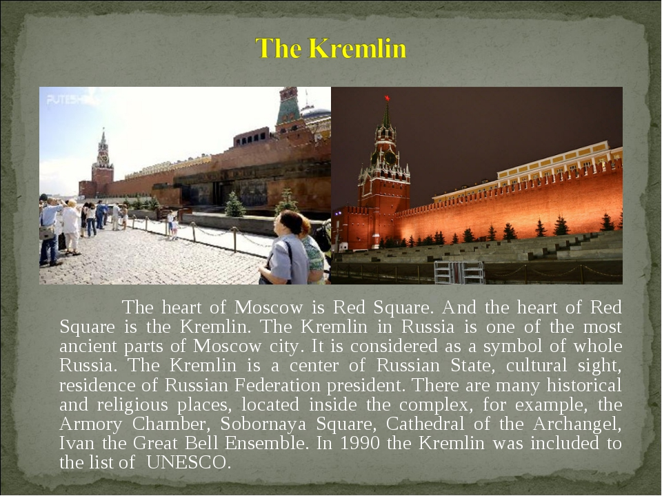 The heart of Moscow is Red Square. And the heart of Red Square is the Kremli...