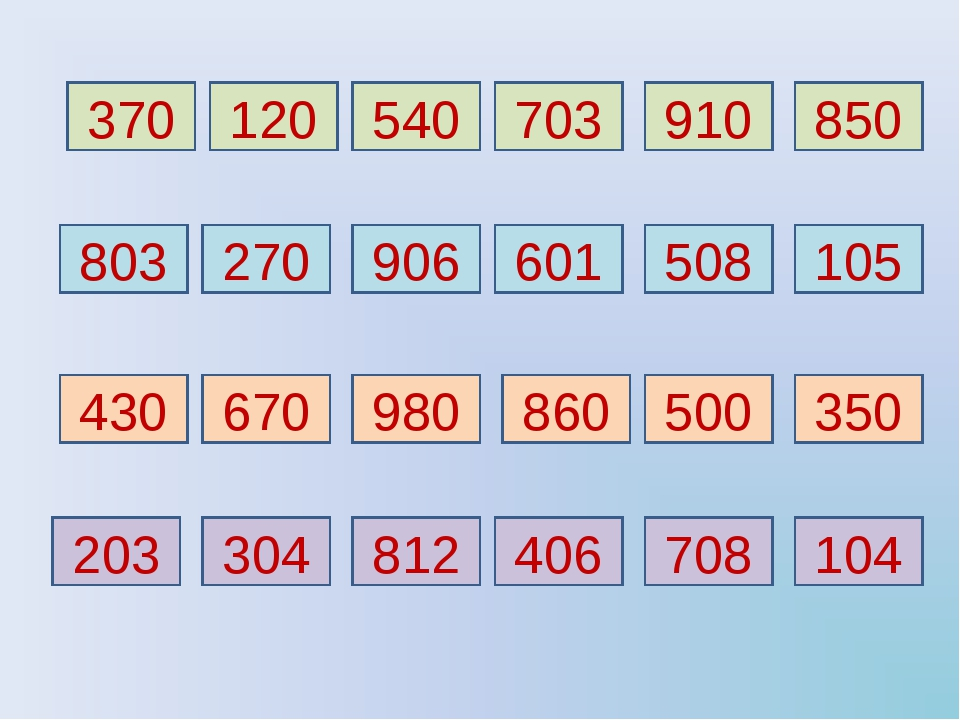 370 703 120 540 910 850 803 508 601 906 105 270 430 350 860 980 670 500 203 8...