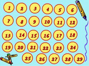 14 13 15 16 17 18 12 11 10 9 8 7 6 5 4 3 2 1 28 19 20 21 22 23 24 27 26 29 25