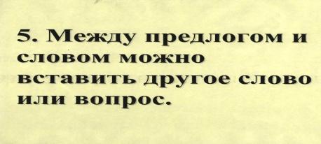 http://festival.1september.ru/articles/501926/Image4860.jpg