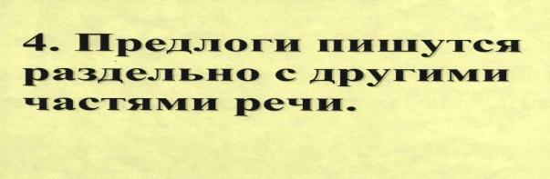 http://festival.1september.ru/articles/501926/Image4859.jpg
