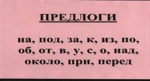 http://festival.1september.ru/articles/501926/Image4852.jpg