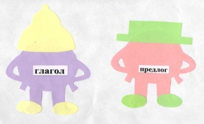 http://festival.1september.ru/articles/501926/Image4856.jpg